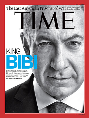 king bibi