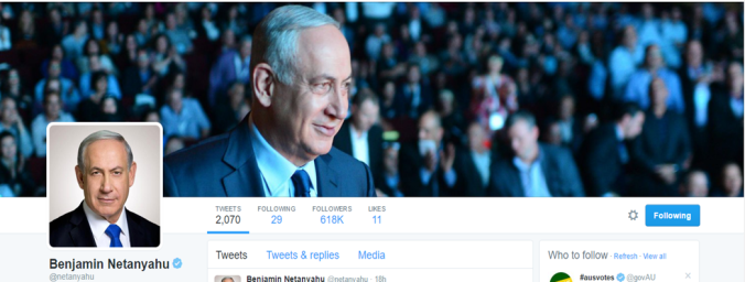 Israel PM.png