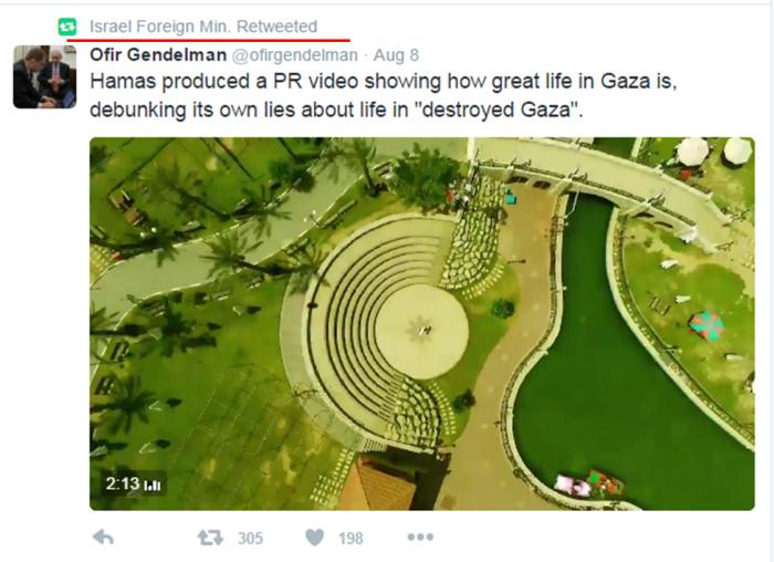 gaza new 1.png