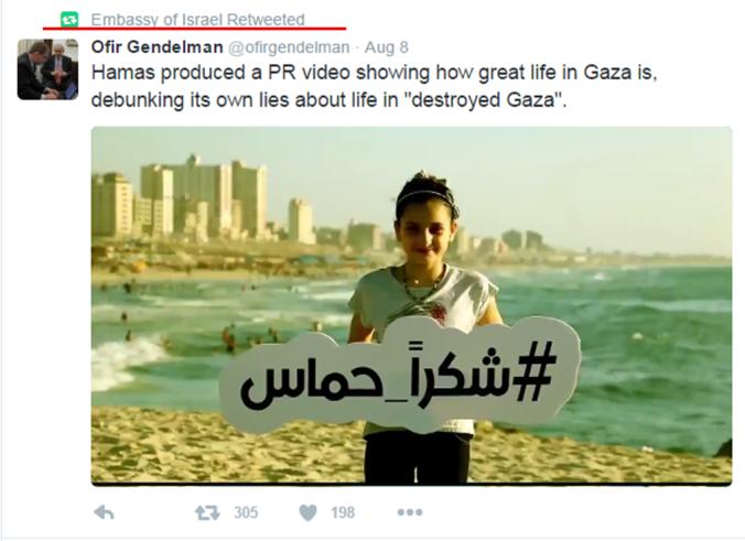 Gaza new 2.png