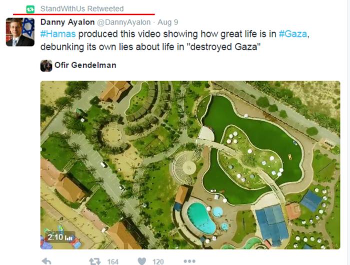 gaza new 3